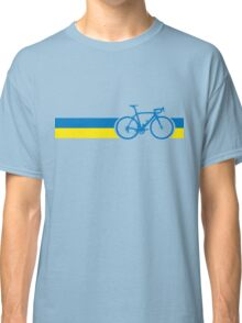 Bike Stripes Ukraine Classic T-Shirt