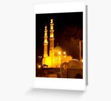 Minarets At Night Greeting Card