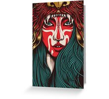 Shaman Greeting Card
