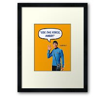 Use the force, Harry Framed Print
