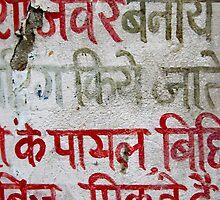 Sanskrit by UmaJ