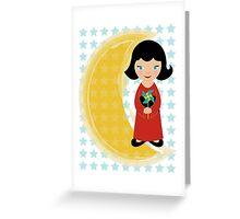 All Good MKvi Greeting Card