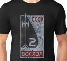 CCCP Rocket Sunrise 2 Unisex T-Shirt