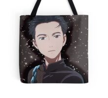 gay!!! on ice Tote Bag