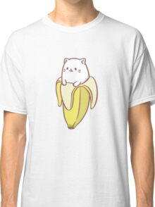 Bananya - Bananya (large) Classic T-Shirt