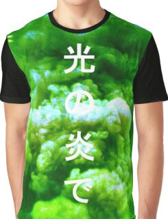 Aesthetics - Smoke Graphic T-Shirt