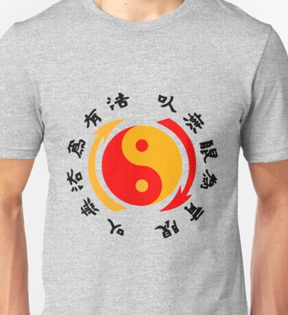 Jeet Kune Do Asian Yin Yang Symbol Unisex T-Shirt