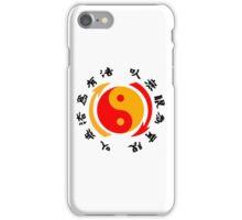 Jeet Kune Do Asian Yin Yang Symbol iPhone Case/Skin