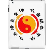 Jeet Kune Do Asian Yin Yang Symbol iPad Case/Skin