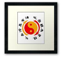 Jeet Kune Do Asian Yin Yang Symbol Framed Print