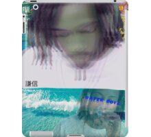 Wavy Kenshin iPad Case/Skin