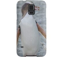 Who is That? Samsung Galaxy Case/Skin