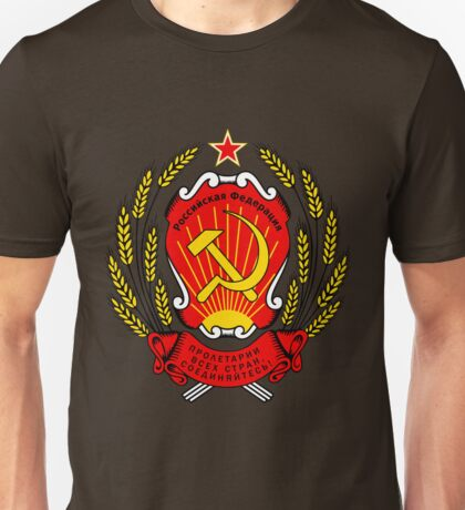 CCCP coat of arms Unisex T-Shirt