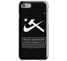 RussiaNike iPhone Case/Skin
