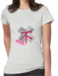 Chinese Character:No in Chinese Character Writing Womens Fitted T-Shirt