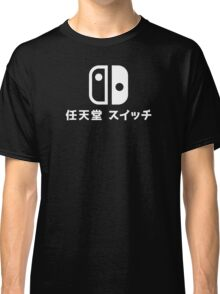 Nintendo Switch - Japanese Logo - Black Clean Classic T-Shirt