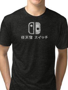 Nintendo Switch - Japanese Logo - Black Dirty Tri-blend T-Shirt