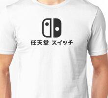 Nintendo Switch - Japanese Logo - White Clean Unisex T-Shirt