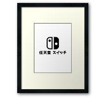 Nintendo Switch - Japanese Logo - White Clean Framed Print