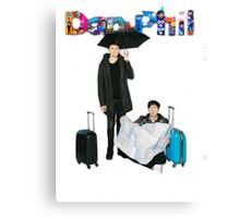 Dan and Phil Go Outside Canvas Print