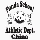 Athletic Panda by benyuenkk