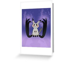Mimikyu's Shadow Greeting Card