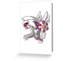 Spacial Rend Greeting Card