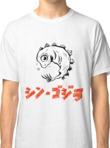 Babyzilla Classic T-Shirt
