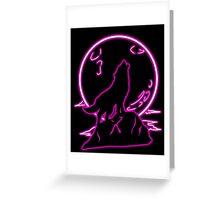 Purple Moon Wolf (Transparent) Greeting Card