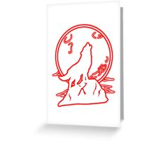 Red Moon Wolf (Transparent) Greeting Card