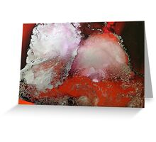 You must have 'Passion' in your life Greeting Card
