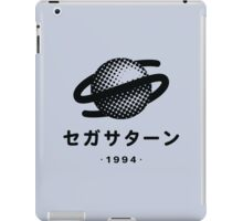 Sega Saturn iPad Case/Skin