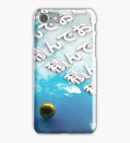t s u n d o k u //// ISO  //  JAPANESE CASE iPhone Case/Skin