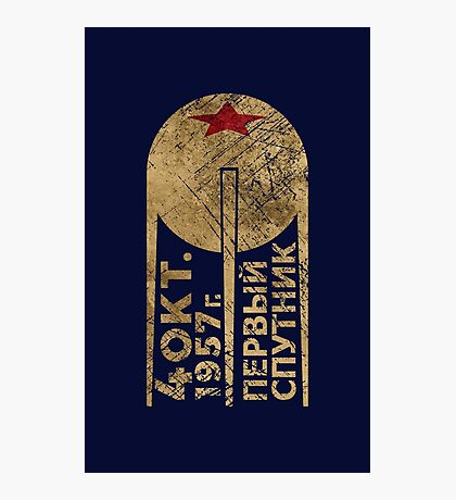 CCCP Sputnik 1 First Satellite Photographic Print