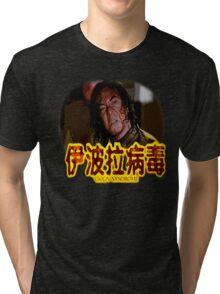 Ebola Syndrome Tri-blend T-Shirt
