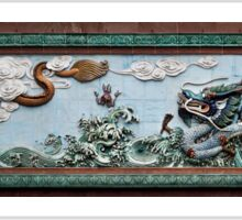 Dragons ceramic art at Foshan Ancestor Temple in China art photo print Sticker
