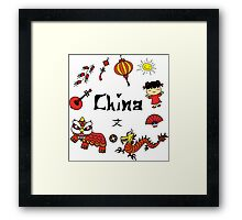 china symbol and Hieroglyph Framed Print
