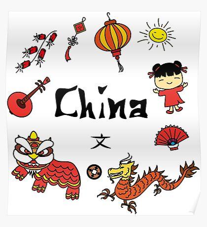 china symbol and Hieroglyph Poster