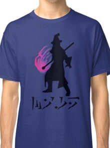 SKYRIM - Mage Classic T-Shirt