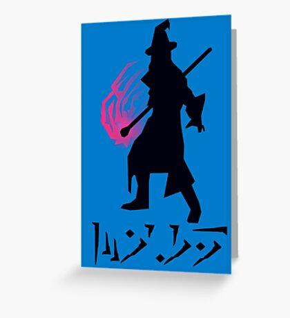 SKYRIM - Mage Greeting Card