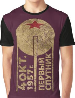 CCCP Sputnik 1 First Satellite Graphic T-Shirt