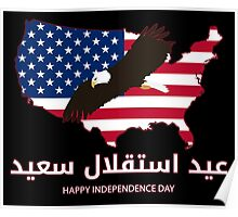 Happy Independence Day (Arabic Calligraphy) Poster