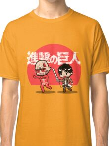 Attack on Somebody Your Own Size! Classic T-Shirt
