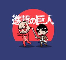 Attack on Somebody Your Own Size! Unisex T-Shirt
