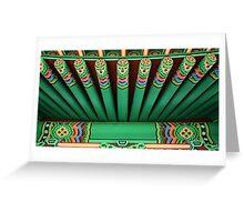 Pagoda • 2 Greeting Card