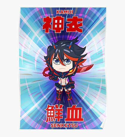 Chibi Matoi Ryuuko - Kamui Senketsu | Poster Poster
