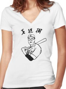 Karou Betto Big Lebowski Women's Fitted V-Neck T-Shirt