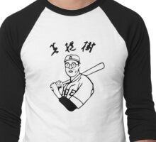 Karou Betto Big Lebowski Men's Baseball ¾ T-Shirt