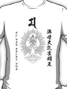 [Buddhist Deity] Mahamayuri = Kujaku Myo-o T-Shirt