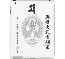 [Buddhist Deity] Mahamayuri = Kujaku Myo-o iPad Case/Skin